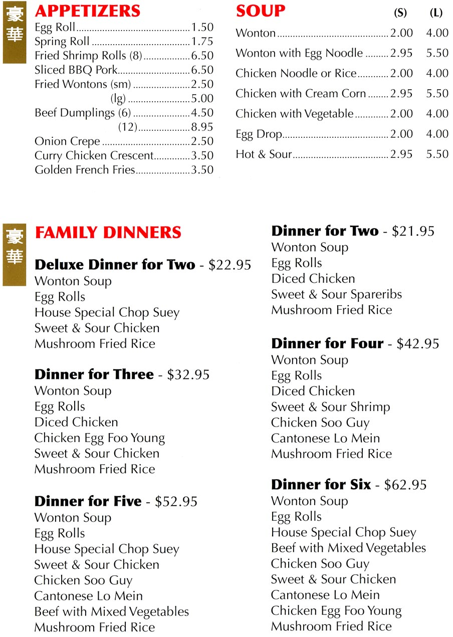 Ho Wah Restaurant Takeout Menu Page 1 Does Takeout