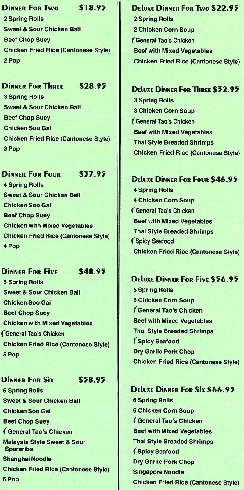 Tantalizing asian cuisine takeout menu page 1 does takeout for Azian cuisine menu